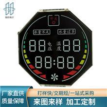 STN液晶屏VA异形LCD液晶屏生产温控器家用电器仪器仪表液晶屏