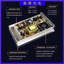 超薄防水电源 户外卡布灯箱广告牌电源 定做厂商