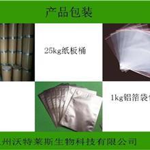 白茶速溶粉 现货供应 1公斤起订 白茶粉 白茶原粉  白茶生粉  白茶速溶粉   量大从优