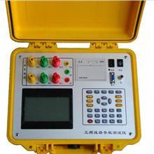 电力承接电阻测试仪 10A直流电阻测试仪批发 试验变压器质量放心