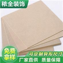 压光密度板薄板厂家 单贴中纤密度薄板 双贴压光密度薄板规格齐全
