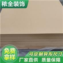 临沂厂家批发压光密度板薄板 单贴密度板薄板 阻燃防水防火价格合理