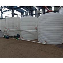 日照20吨减水剂储罐  30吨氧化剂储罐、40吨塑料储槽 10立方废水储罐