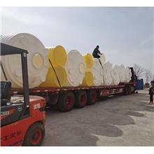 北京20吨减水剂储罐  30吨氧化剂储罐、40吨塑料储槽 10立方废水储罐