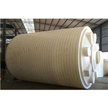 德州20吨减水剂储罐  30吨氧化剂储罐、40吨塑料储槽 10立方废水储罐