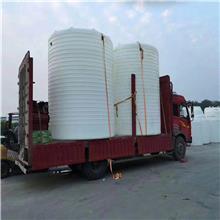河北30吨塑料储槽10立方废水储罐储水水塔pe水箱白色大圆桶
