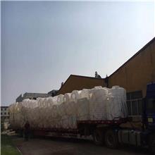 山东30吨塑料储槽10立方废水储罐储水水塔pe水箱白色大圆桶