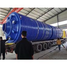 山西20吨减水剂储罐  30吨氧化剂储罐、40吨塑料储槽 10立方废水储罐