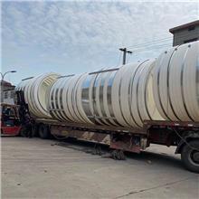安徽20吨减水剂储罐、25吨氧化剂储罐、30吨塑料储槽