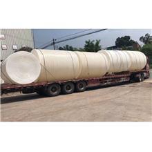 内蒙古20吨减水剂储罐  30吨氧化剂储罐、40吨塑料储槽 10立方废水储罐