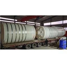 东营20吨减水剂储罐  30吨氧化剂储罐、40吨塑料储槽 10立方废水储罐