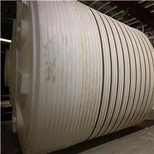 安徽30吨塑料储槽10立方废水储罐储水水塔pe水箱白色大圆桶