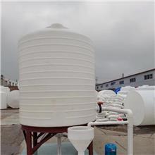 安徽20吨减水剂储罐  30吨氧化剂储罐、40吨塑料储槽 10立方废水储罐