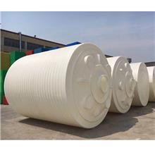 天津20吨减水剂储罐、25吨氧化剂储罐、30吨塑料储槽10立方废水储罐