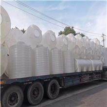 江苏30吨塑料储槽10立方废水储罐储水水塔pe水箱白色大圆桶