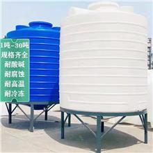 河南20吨减水剂储罐  30吨氧化剂储罐、40吨塑料储槽 10立方废水储罐