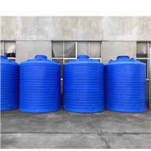 20吨减水剂储罐、25吨氧化剂储罐、30吨塑料储槽10立方废水储罐储水水塔pe水箱白色大圆
