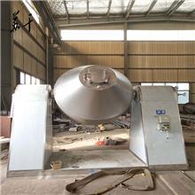 氢氧化钠烘干机 双锥回转真空干燥机 粉末颗粒烘干机 双锥回转干燥机 回转真空干燥设备