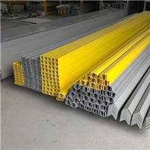玻璃钢拉挤型材 厂房基建用建筑檩条 玻璃钢地板梁方管