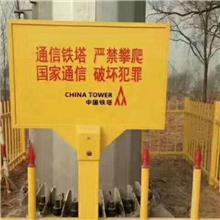 反光道路交通标志牌 高速道路标牌定制 道路警示牌厂家 旭诺