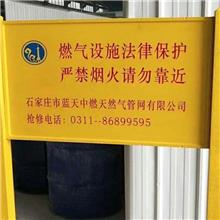 安全警示牌生产 白色玻璃钢标志牌定制 标志牌厂家 河北旭诺