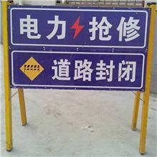 石油燃气警示牌 标志牌厂家生产 厂家定制玻璃钢警示牌 旭诺