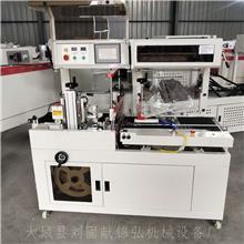 厂家供应 热收缩包装机 pof薄膜塑封机