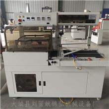 锦弘机械 全自动热收缩包装机 L型封切机