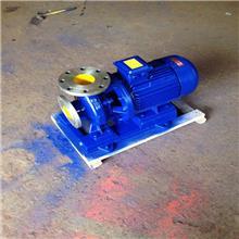 ISWH不锈钢卧式管道离心泵 电动单级喷射泵  ISWH40-160 一件起批
