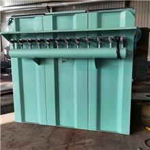 加工定制脉冲单机布袋除尘器 生物质锅炉高温布袋除尘器 远建