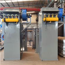 加工定制脉冲单机布袋除尘器厂家水泥罐搅拌站生物质锅炉高温布袋除尘器