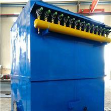 脉冲单机布袋除尘器厂家水泥罐搅拌站生物质锅炉高温布袋除尘器
