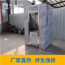 厂家直销印刷厂防静电洁净风淋室设备 自动感应空气吹淋室