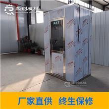 供应不锈钢智能风淋室 食品厂防静电吹淋室机器销售
