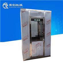 汽车厂防静电净化风淋室机器 双吹净化风淋室 彩钢板吹淋室