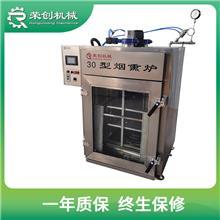 全自动蛋制品烟熏炉 猪蹄猪头肉不锈钢烟熏炉厂家 腊肠烟熏机