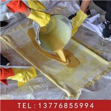 UV-CIPP材料、主要从事管道螺旋缠绕,管道紫外光修复,管道CIPP修复等地下管道检测与