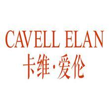 20类商标转让 卡维·爱伦商标买卖 漆器工艺品;软垫; 家具; 床垫; 沙发; 非金属箱;