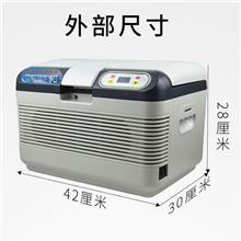 慧牧-车载恒温箱 精液保存箱 节能车载冰箱 车载保温箱 高低温恒温箱