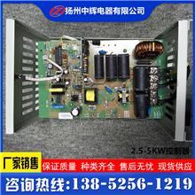 型号齐全 20KW电磁加热器  电磁加热控制器 信誉厂家