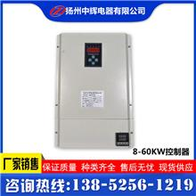 2020新款 5KW电磁加热器  电磁加热控制器 服务周到