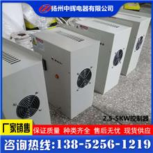 2020新款 40KW电磁加热器  电磁加热控制器 服务周到