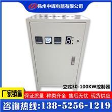 大量供应 15KW电磁加热器 电磁加热控制器 服务周到
