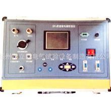气体泄漏检测仪 气体检测设备厂家直供 欢迎来电咨询