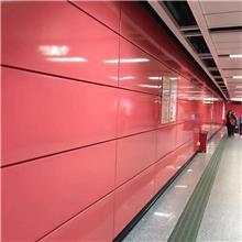 北京供应2mm 铝单板幕墙内外墙装饰 3mm厚氟碳喷涂铝单板