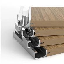 山东厂家 橱柜铝型材开模定制 挤出加工一体化