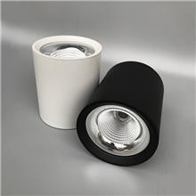 北京厂家 铝合金明装筒灯外壳 明装筒灯套件 吸顶灯明装筒灯外壳