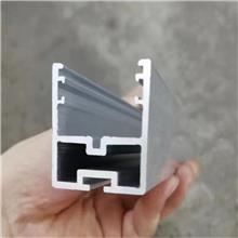定制 线条灯铝型材外壳 LED硬条灯具铝合金外壳 洗墙灯灯槽