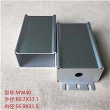 61*37防水电源铝盒 LED路灯铝外壳铝合金驱动 电源仪表外壳厂家直供