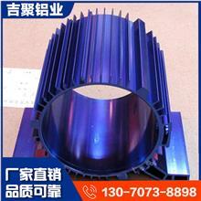 电动汽车电机机壳 铝合金型材外壳 LED铝外壳挤压加工
